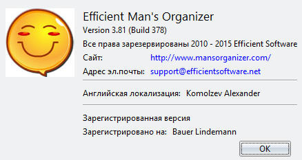 Efficient Man's Organizer 3.81.383