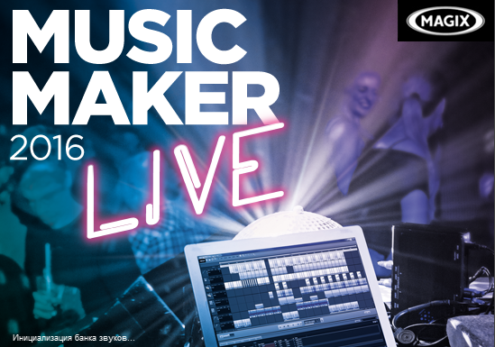 MAGIX Music Maker 2017 Premium 24.1.5.119