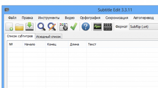Subtitle Edit v3.4.11 Final + Portable