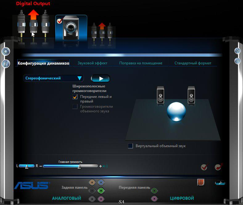 Realtek High Definition Audio Drivers 6.0.1.8578 » Windows ...