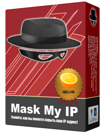 Mask My IP 2.5.9.2