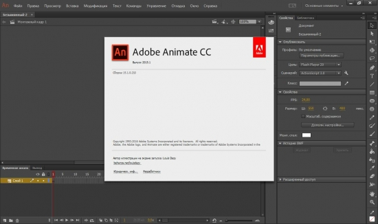 Adobe Animate CC and Mobile Device Packaging CC 2018 18.0.0.107