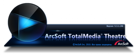 Arcsoft TotalMedia Theatre 6.7.1.199 Final