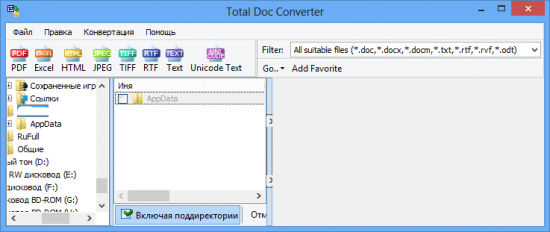 CoolUtils Total Doc Converter 2.2.237