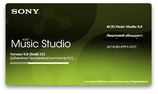 Sony ACID Music Studio 10.0 Build 108