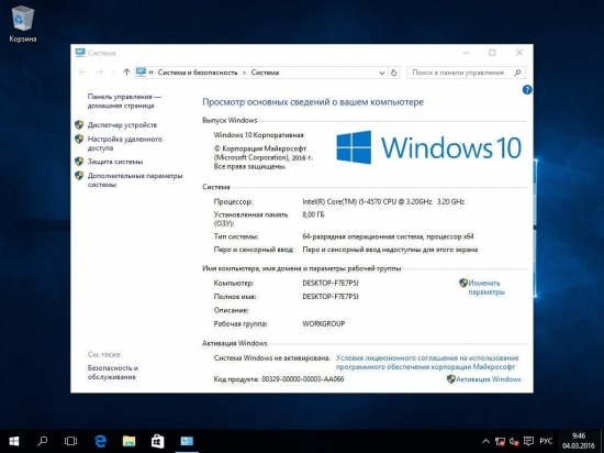 Windows 10 v.1511 x86/x64 -20in1- KMS-activation by m0nkrus (2016/RUS/ENG)