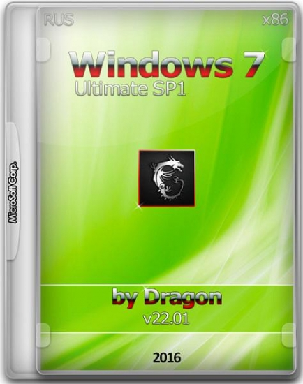 Windows 7 SP1 Ultimate x86 by Dragon v.22.01 (RUS/2016)