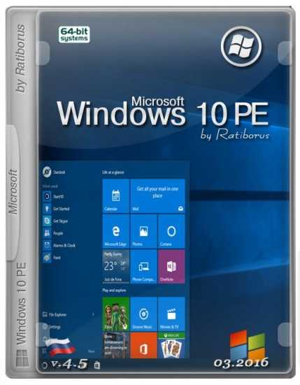 Windows 10 PE [x64] v.4.5 by Ratiborus (2016/RUS)