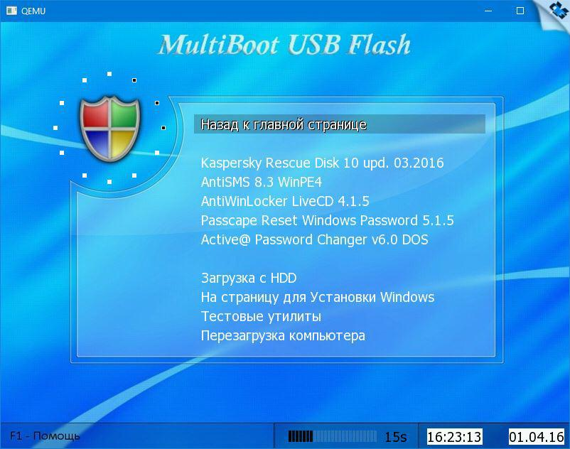 usb multiboot v12