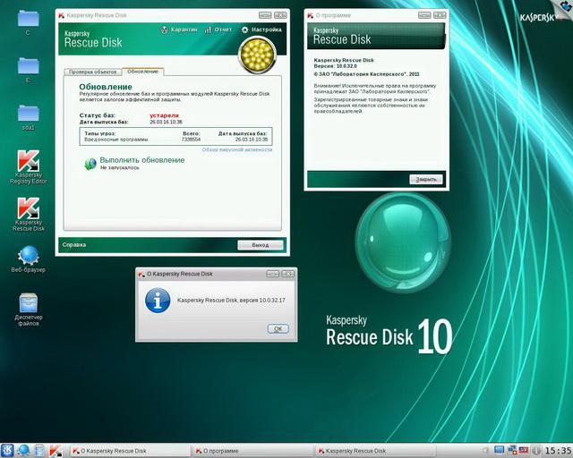 usb multiboot v12