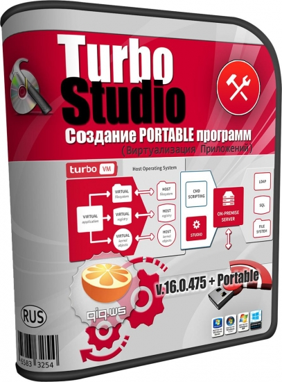 Turbo Studio 16.0.475 + Rus + Portable + VideoDərslik