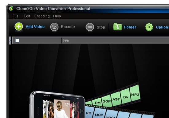 Clone2Go Video Converter Professional 2.8.0