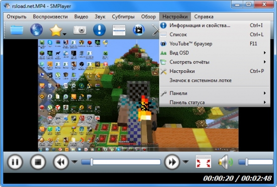 SMPlayer v16.6.0 Stable + x64 + Portable