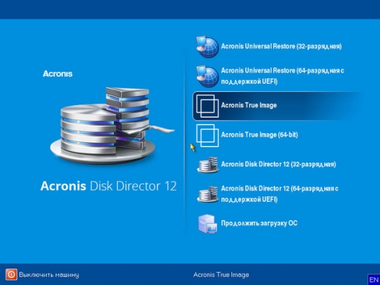 Acronis Rescue Media 2016 x86/x64 + Lite