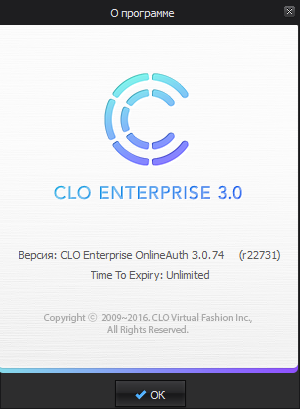 Marvelous Designer CLO Enterprise Full 3.0.74