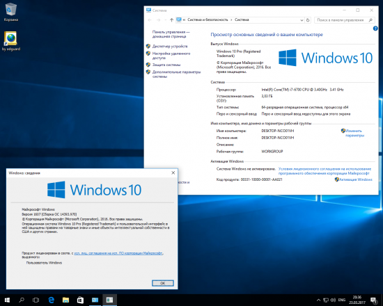 Windows 10, Version 1607 with Update [14393.970] (x86-x64) AIO [32in2] adguard (V17.03.23) [ENG/RUS]