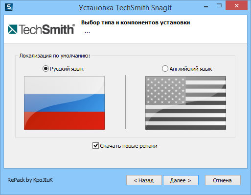 Techsmith Snagit 18.0.0 Build 462 RePack by KpoJIuK