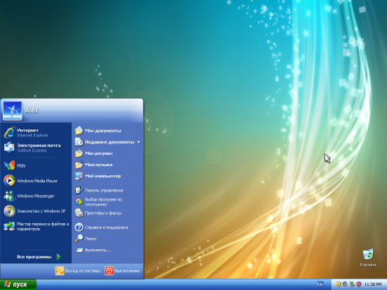 Microsoft Windows XP Professional SP3 VL v.5