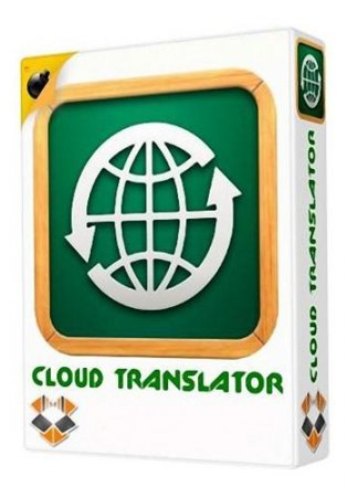 Cloud Translator 2.2.48 Portable