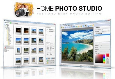 Home Photo Studio Gold 7.00