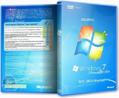 Microsoft Windows 7 Ultimate SP1 IE9 x86/x64+WPI (2011)