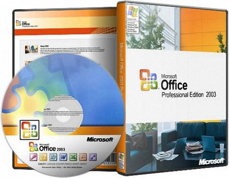 Microsoft Office Professional 2003 SP3 (2018.10)