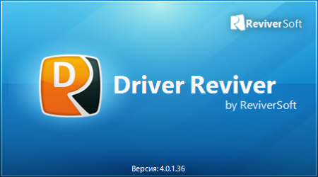 Driver Reviver 5.25.9.12