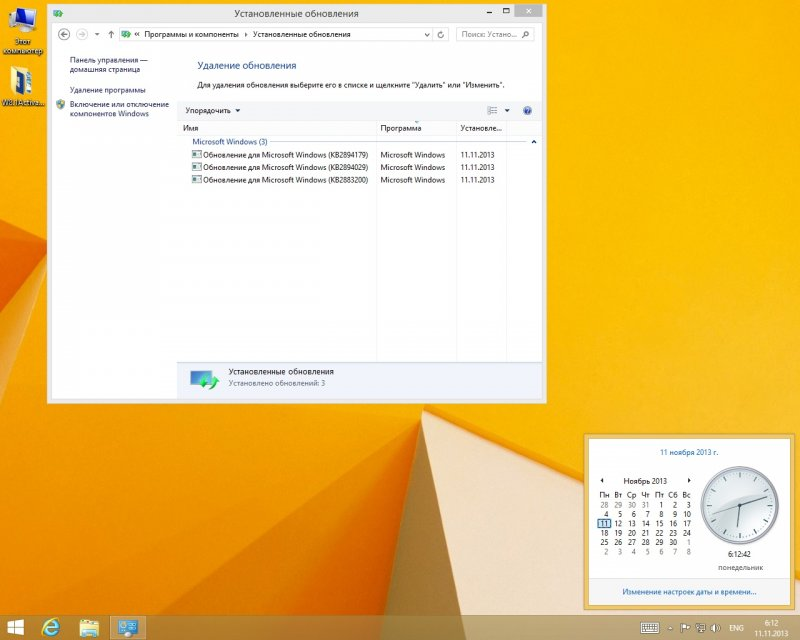 Windows 8 1 Rtm With Rollup Aio 60 In1  2013   U00bb Windows
