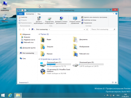 Windows 8.1 Pro Preview build 9431 x86 x64