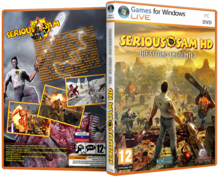 Serious Sam HD: The Second Encounter (2010) PC | RePack РѕС' R.G. REVOLUTiON