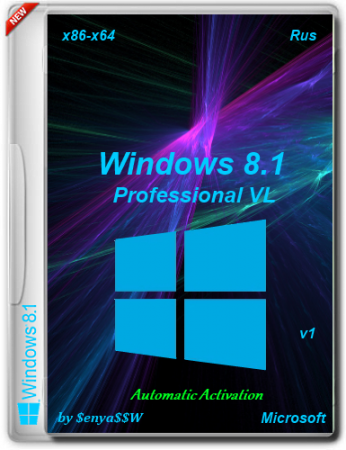 Windows 8.1 Professional VL (x86-x64) v.1 (2014) Rus