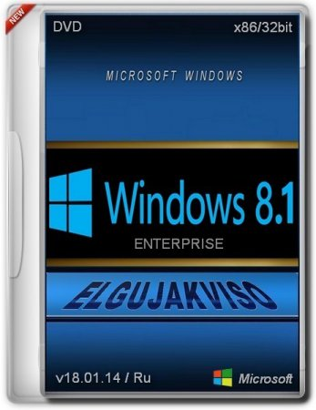 Windows 8.1 Enterprise Elgujakviso Edition v18.01.14 (x86) (2014) RUS