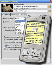 Tequilacat Book Reader-2.3.4