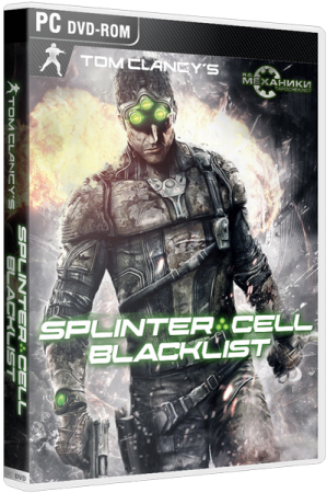 Tom Clancy's Splinter Cell: Blacklist - Deluxe Edition (2013) PC | RePack РѕС' R.G. Рњexanik
