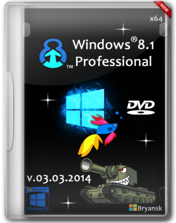 Windows 8.1 Professional Bryansk x64 03.03.2014 (RUS)