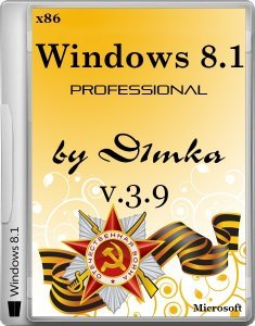 Windows 8.1 Professional by D1mka v3.9 (x86) (2014) [Rus]