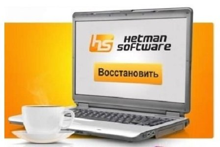 Hetman Software Collection 23.05.2014 Portable by DrillSTurneR