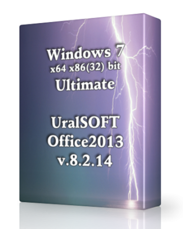 Windows 7 Ultimate UralSOFT & Office2013 v.8.2.14 (x86-x64) (2014) [Rus]