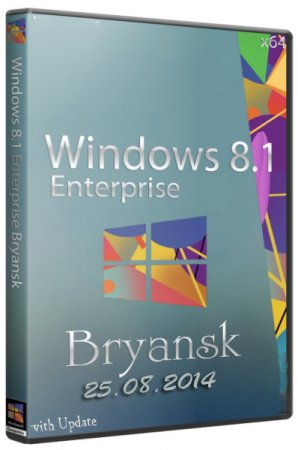 Windows 8.1 Enterprise with update bt Bryansk (x86-x64) (25.08.2014) [Rus]