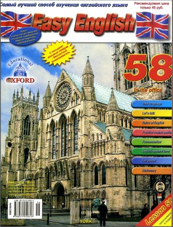 EasyEnglish 58 + CD