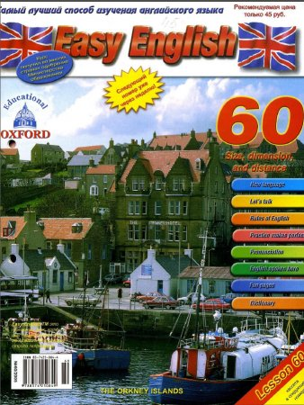EasyEnglish 60+ CD