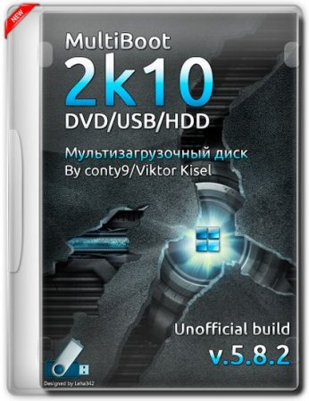 MultiBoot 2k10 DVD/USB/HDD 5.12 Unofficial