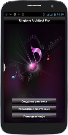 Ringtone Architect Pro 1.3