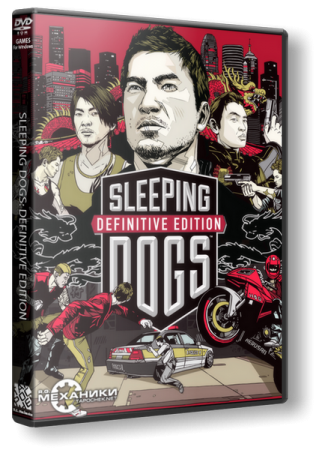 Sleeping Dogs: Definitive Edition [Update 1] (2014) PC | RePack