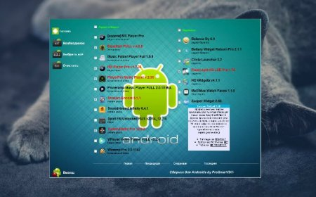 Android Game/Programs Collection by ProGmerVS v.15.1 build 25