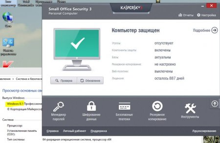 Kaspersky Small Office Security 3 RePack [+2 illik açar]