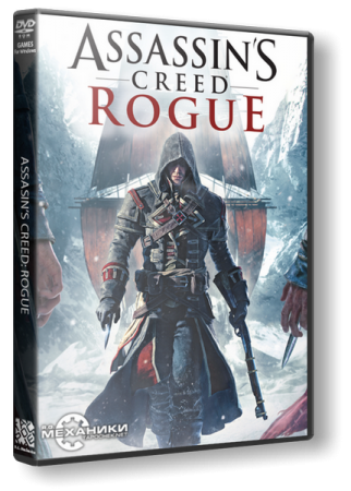 Assassin's Creed: Rogue (2015) PC | RePack