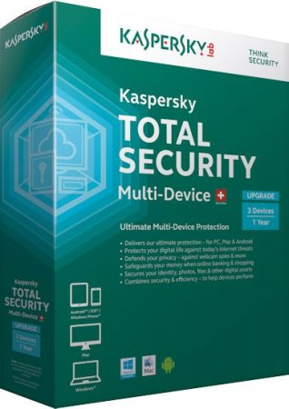 Kaspersky Total Security 2016 16.0.0.207 Beta (2015)