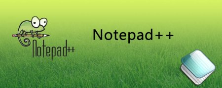 Notepad++ 6.8.6 Final + Portable