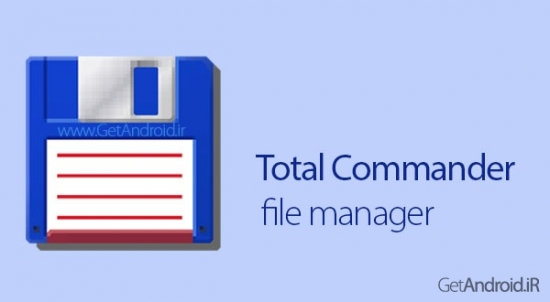 Total Commander 9.21a Final + x64 + Portable